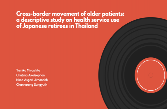 Cross-border movement of older patients: a descriptive study on health service use of Japanese retirees in Thailand