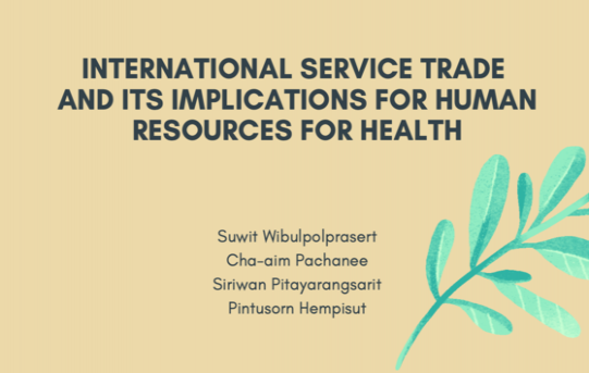 International service trade and its implications for human resources for health