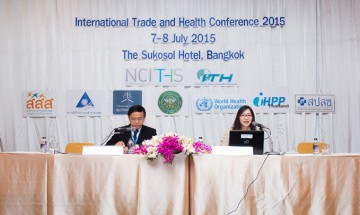 The ITH Programme is providing research grants