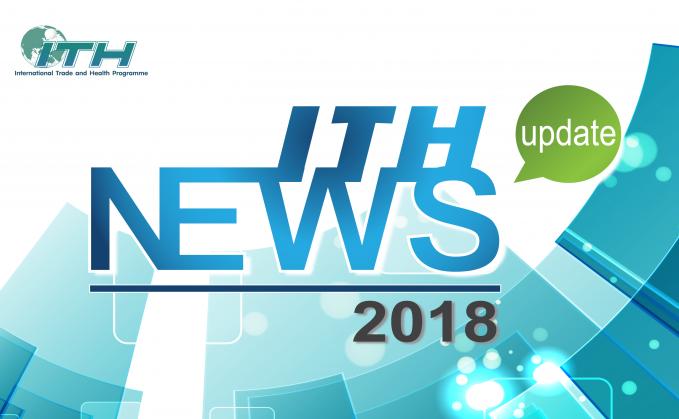 ITH NEWS 2018